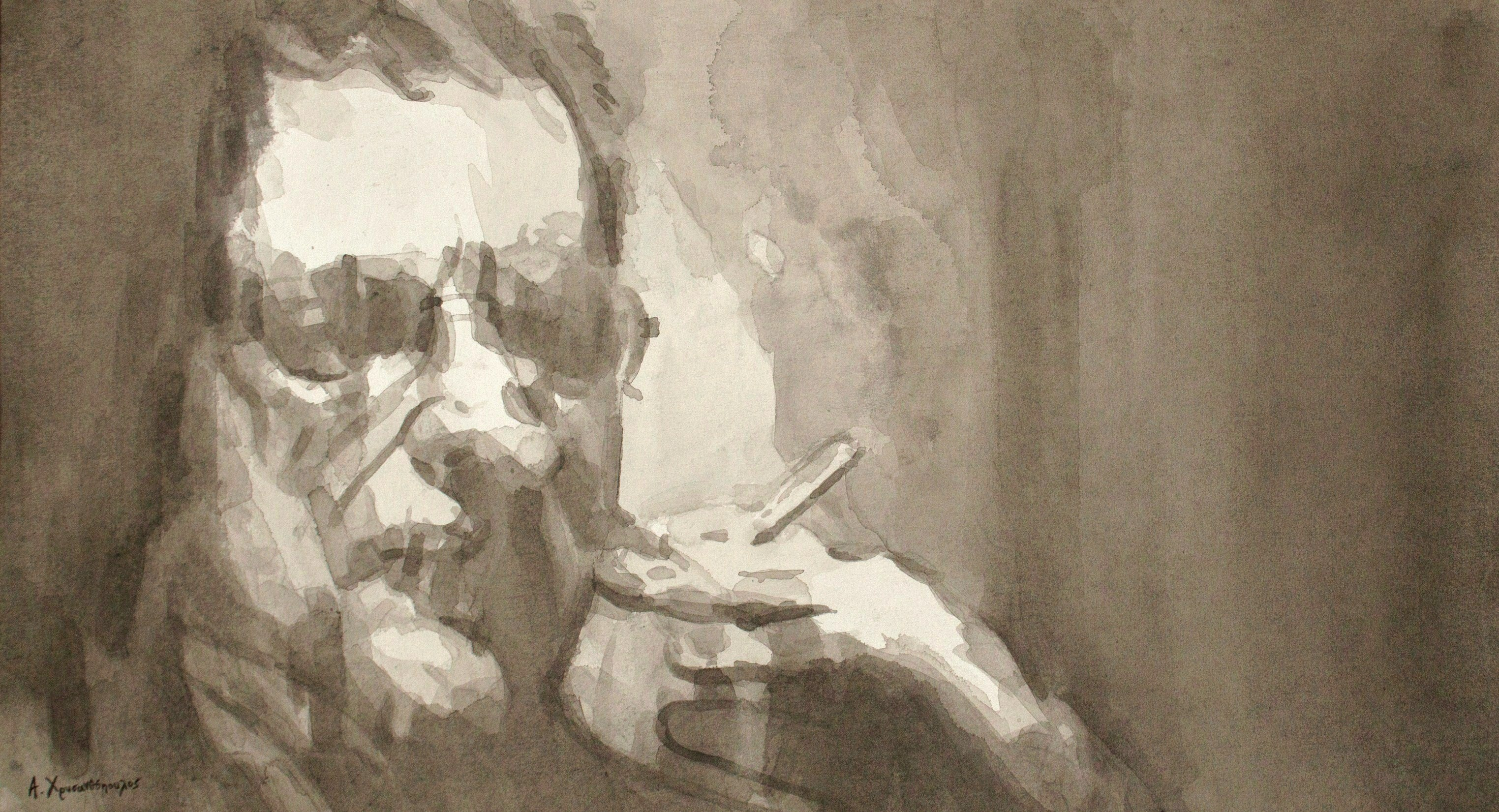 Ένα τσιγάρο μνήμες,33Χ65, Σινική μελάνη